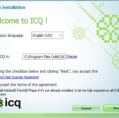 Welcome to ICQ 6 setup